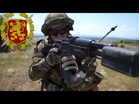 BULGARIAN ARMED FORCES 2017 - GLORY LASTS FOREVER !