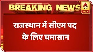 Sachin Pilot Supporters Create Ruckus Outside Congress Office In Jaipur | ABP News