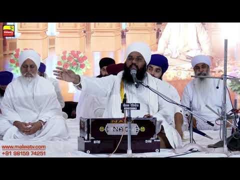 PEHOWA - ਪਿਹੋਵਾ (Haryana) 🔴 ਬਰਸੀ ਸਮਾਗਮ   43th BARSI of SANT BABA ISHER SINGH JI - 2018 PART 9