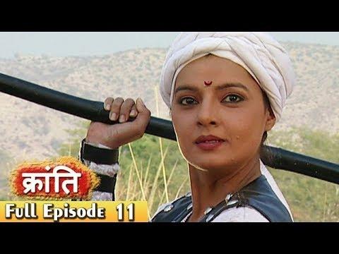 1857 Kranti  Episode 11  Indian Historical Drama