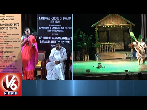 MP Kavitha Participates In Opening Ceremony Of 19th Bharat Rang Mahotsav In Hyderabad   V6 News