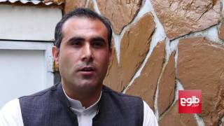 Lack Of Local Govt Cooperation Behind Security Issues In Kunduz