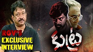 Ram Gopal Varma Special Interview | Lakshmi`s NTR Movie | Sakshi TV - Watch Exclusive