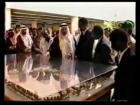 Eritrea Tv, Isayas In Saudi Arabia, July 1993 Tigrina