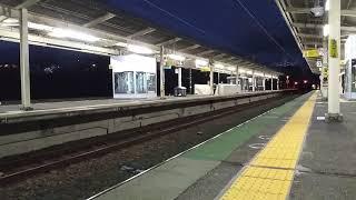 JR西日本683系特急サンダーバード32号大阪行き通過 おごと温泉にて