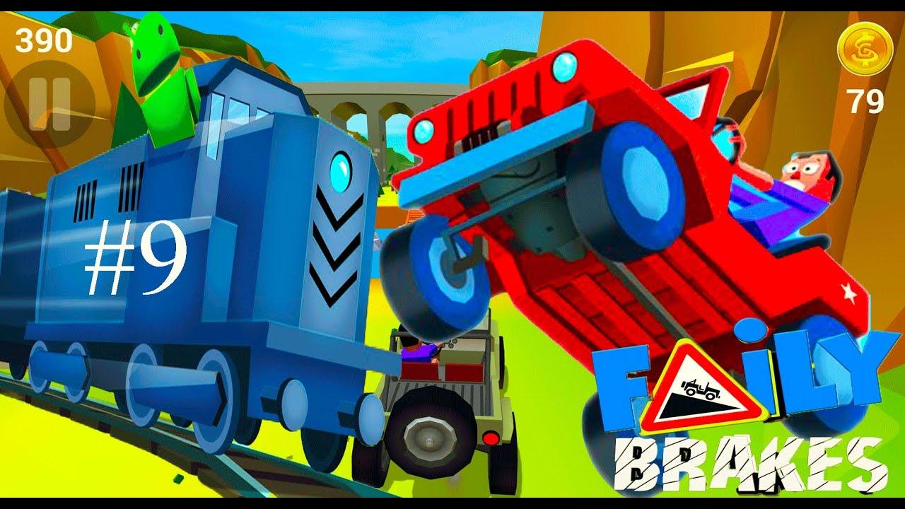 Машина без тормозов #4 детский игровой мультик для детей! Brake.