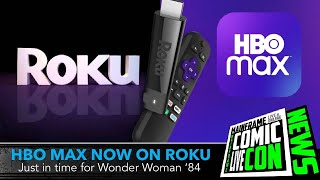 HBO Max | Now on ROKU!!!