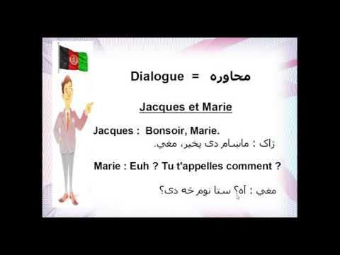 french conversation in pashto language