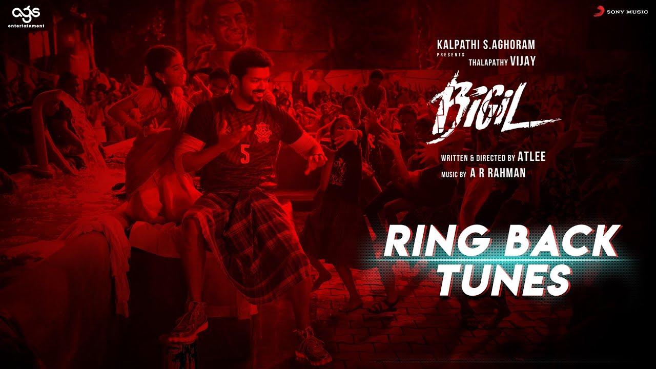 Bigil - Caller Tune Codes | Thalapathy Vijay, Nayanthara | A.R Rahman | Atlee | AGS #1