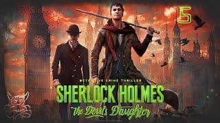 Sherlock Holmes The Devil s Daughter - 5 Статуя Убийца ч.2