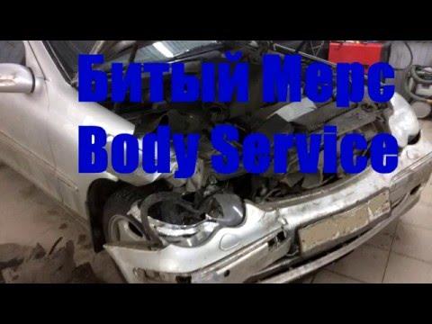 Видео Услуги кузовного ремонта ремонт вмятин без покраски