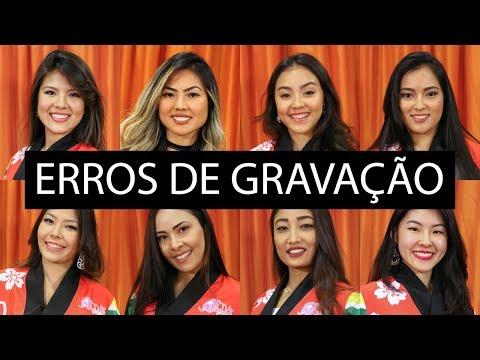 ERROS DE GRAVAÇÃO - Miss Nikkey Internet 2017 -  São Paulo