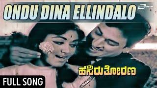 Download Hindi Video Songs - Ondu Dina Ellindalo Nee Bande | Hasiru Thorana-ಹಸಿರುತೋರಣ| Dr Rajkumar, Bharathi | Kannada Song