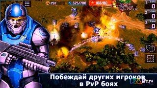 ИСКУССТВО ВОЙНЫ | Art of War 3 | Обзор,Первый взгляд