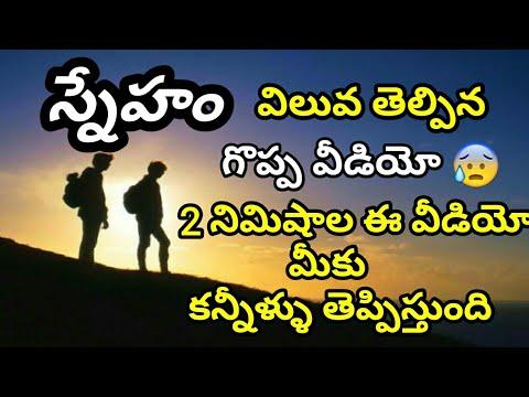 friendship day speech    Friendship day greetings   durga the universal