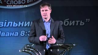 �������� ���� Юрий Стогниенко -