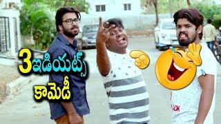 3ఇడియట్స్  కామెడీ   E Ee Telugu latest Movie Comedy Scene   Telugu Cinema