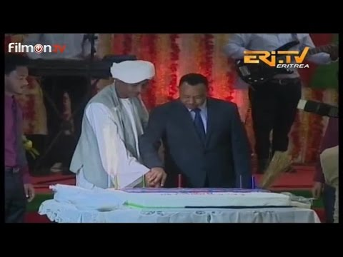 Holiday Celebration 2017 (Live from  Kahartum-Sudan P.1)