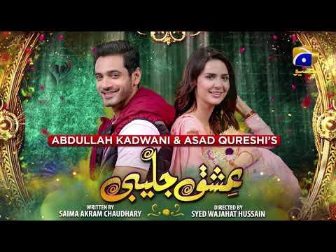 Download Ishq Jalebi - Episode 31 - 14th May 2021 - HAR PAL GEO
