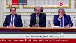 شريف إسماعيل: زيادة الاستثمارات بالبورصة لـ 45% خلال 3 سنوات مقبلة