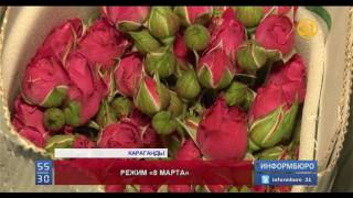 Открытие салона цветов, заработок 8 марта - разговор с основателями The Flowers