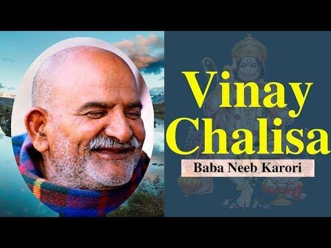 Neeb Karori Baba - Vinay Chalisa (With Hindi Subtitles)