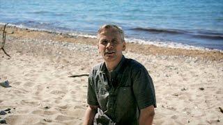 Lutz Seiler über die Figuren in seinem Roman »Kruso« | Am Strand von Hiddensee