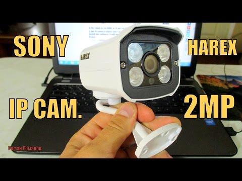 Видеонаблюдение в , установка систем