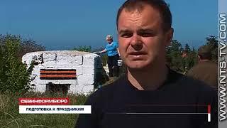 28.04.2018  В Севастополе на Северной стороне привели в порядок пулеметный дот времен ВОВ