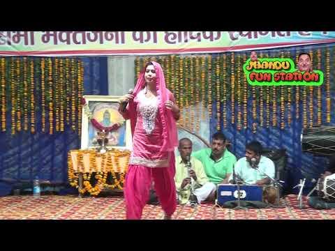 आरती बोहरिया की न्यू धमाकेदार रागनी    Aarti Bohriya Ki Dhamaakedar Ragni