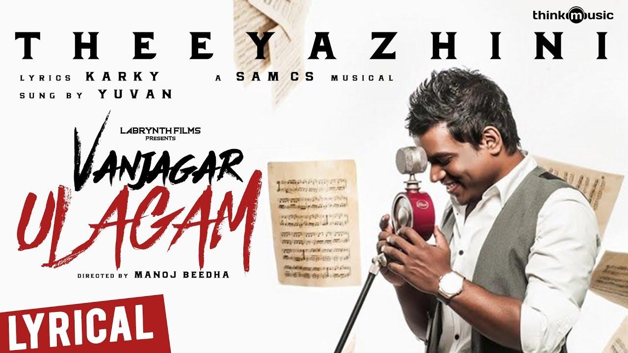 vanjagar-ulagam-thee-yazhini-song-lyrical-video-guru-somasundaram-sam-c-s-manoj-beedha