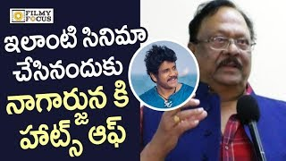 Krishnam Raju about Nagarjuna and Raju Gari Gadhi 2 Movie - Filmyfocus.com