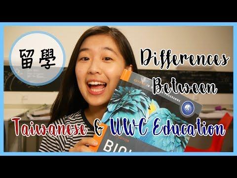 Differences between UWC & Taiwanese education 台灣與UWC教育的不同|Vivi Lin