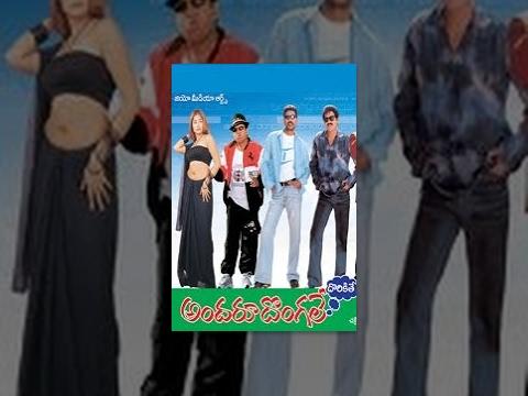 Andaru Dongale Telugu Full Movie | Prabhu Deva, Ankitha, Naga Babu, Kiran Rathod, Rajendra Prasad