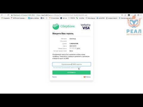 Как оплатить гос. пошлину на портале
