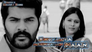 Tujhyat Jeev Rangla Marathi Serial Song💕(तुझ्यात जीव रंगला)💕WhatsApp Status💕भुइलाया मेघुटांचं दान