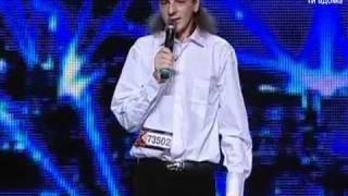 ���-������ ������, ����� ������� (X Factor Ukraine, Andrey Matsevko)
