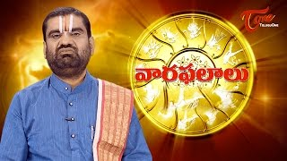 Vaara Phalalu | Oct 11th to Oct 17th 2015 | Weekly Predictions 2015 Oct 11th to Oct 17th