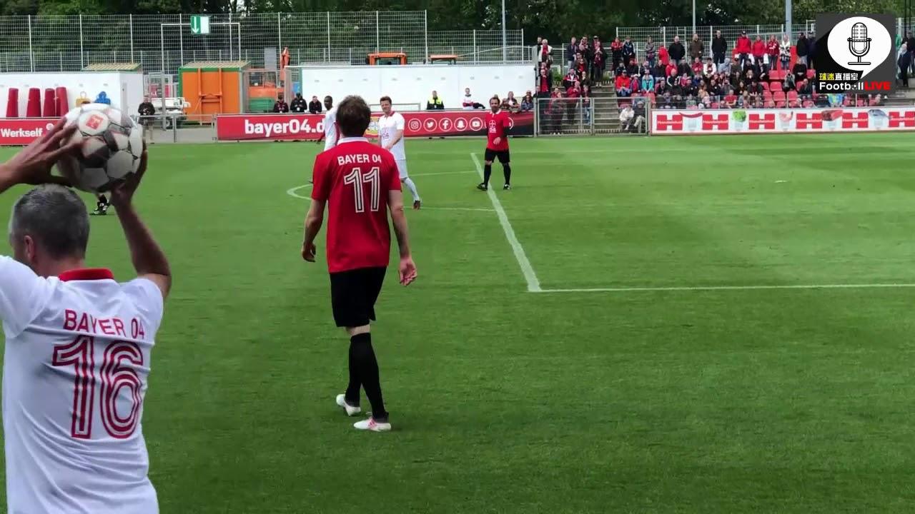 球迷直播室 + 德國足球世界——利華古遜元老賽及球員簽名會 20190514 - YouTube