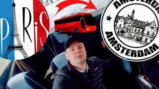 Из Парижа до Амстердам на автобусе