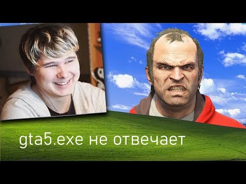Лютые приколы в играх | WDF 177 | КСЕНОПЁС - Реакция на Gamewadafaq