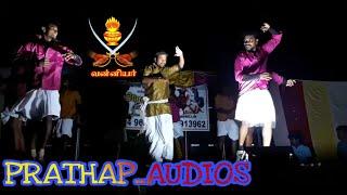 ராசு படையாச்சி kambanukku kaikoduthu pmk record dance marumalarchi song