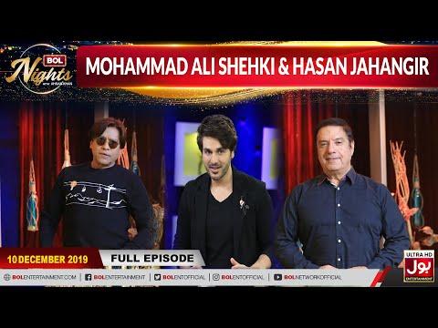 Mohammad Ali Shehki & Hasan Jahangir In BOL Nights With Ahsan Khan | 10 December 2019