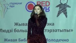 ''Живая библиотека'' в Молодечно 19 июня.