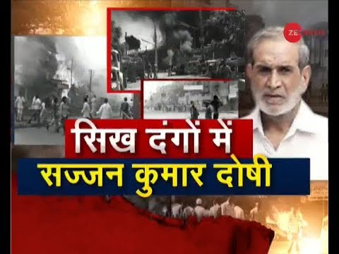 Sajjan Kumar convicted in 1984 anti-Sikh riots case, gets life imprisonment