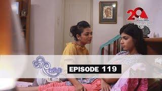 Neela Pabalu | Episode 119| 23rd October 2018 | Sirasa TV Thumbnail