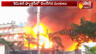 Fire Accident in Chemical Factory At Patancheru | నిర్మల కెమికల్స్లో అగ్ని ప్రమాదం..