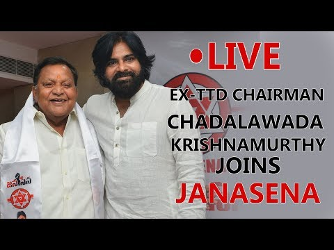 LIVE |  JanaSenani Pressmeet | Ex TTD Chairman Chadalavada Krishna Murthy Joins JanaSena Party