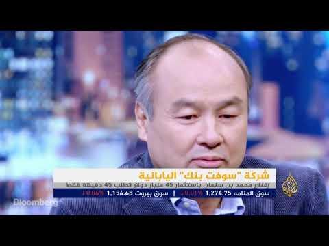 النشرة الاقتصادية الأولى 2017/10/12  - 13:22-2017 / 10 / 12