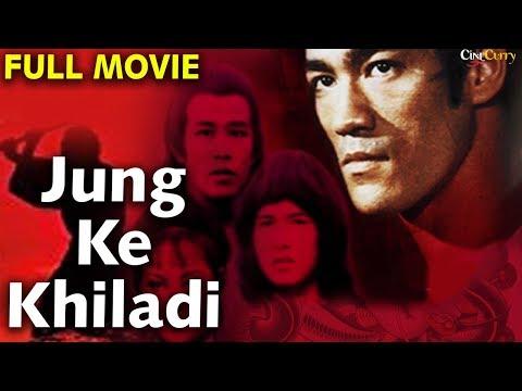 Jung Ke Khiladi | Snake: Crane Secret | Dubbed Chinese Movie Wu Ma,Fu Liang Chou